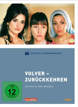Volver (2006) (Grosse Kinomomente)