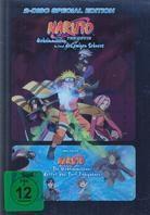 Naruto - The Movie - Geheimmission im Land des ewigen Schnees (2004) (Deluxe Edition, 2 DVDs)