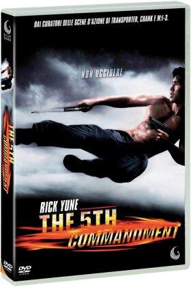 The 5th Commandment (2008)