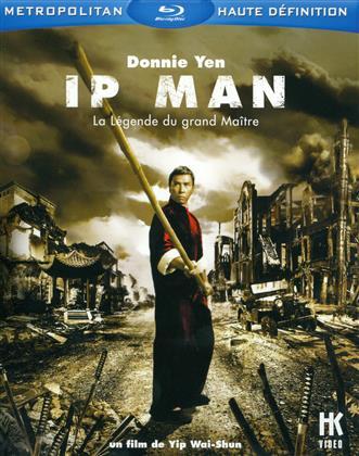 Ip Man - La légende du Grand Maître (2008)