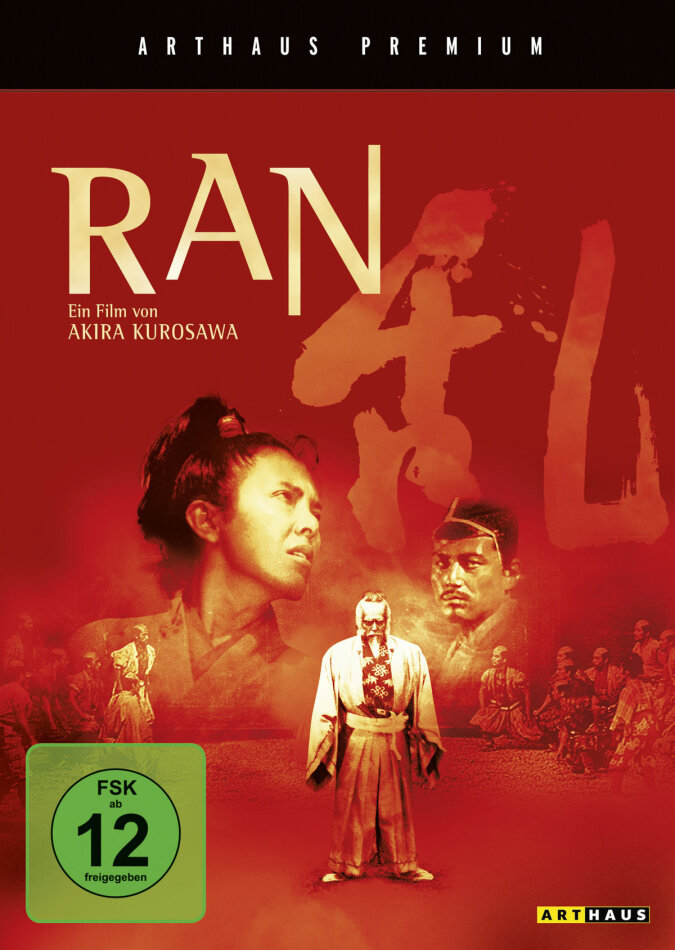 Ran - (Arthaus Premium 2 DVDs) (1985)