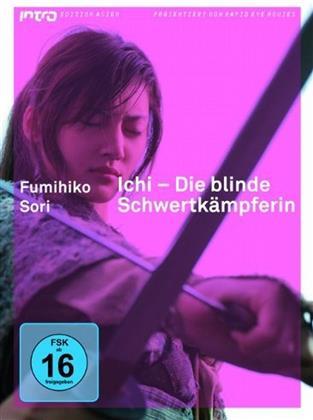 Ichi - Die blinde Schwertkämpferin - (Intro Edition Asien 23) (2008)