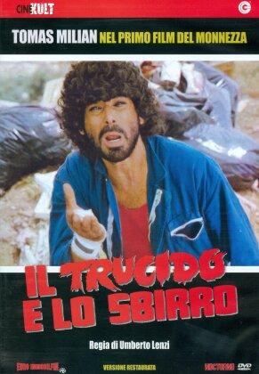 Il trucido e lo sbirro (1976) (Cine Kult)