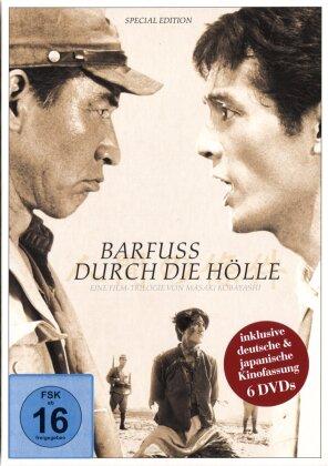 Barfuss durch die Hölle (Special Edition, 6 DVDs)