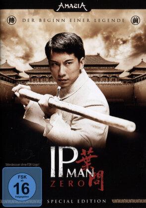Ip Man Zero (2010) (Special Edition)