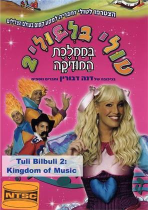 Tuli Bilbuli 2 - Kingdom of Music