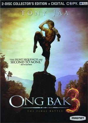 Ong Bak 3 (2010) (2 DVD)