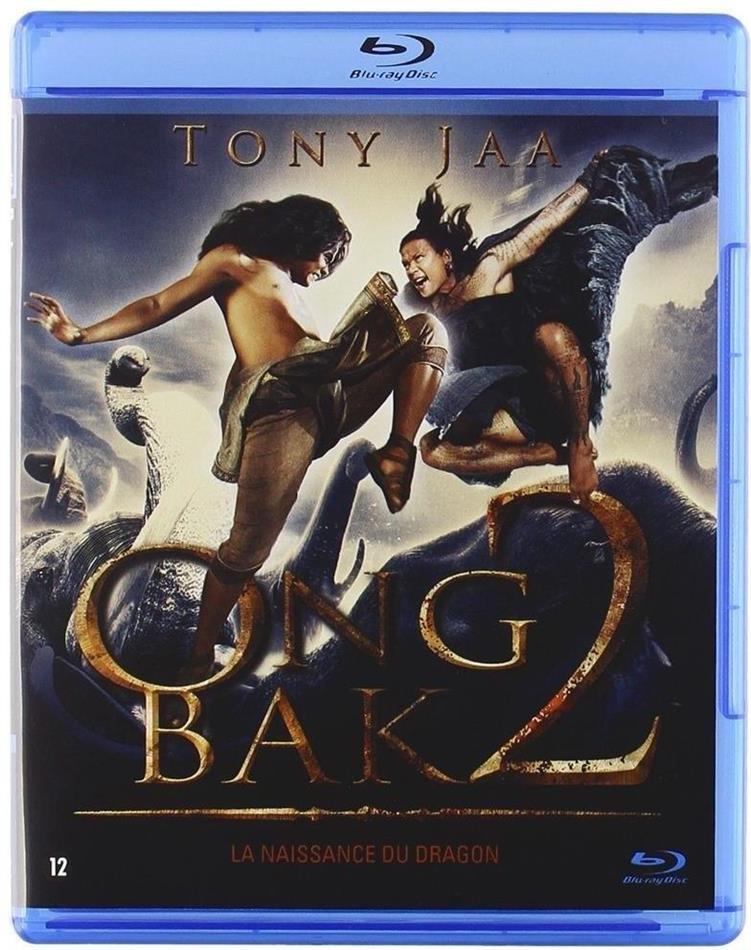Ong Bak 2 - La naissance du dragon (2008)