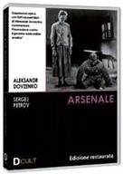 Arsenale (1929)