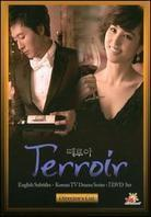 Terroir (Director's Cut, 7 DVDs)