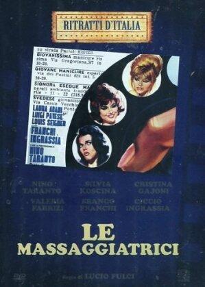 Le massaggiatrici (1962) (Ritratti d'Italia)