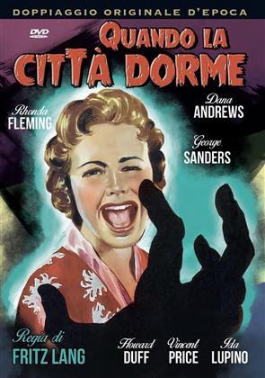Quando la città dorme (1956) (s/w)