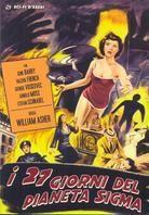 I 27 giorni del pianeta Sigma - The 27th day (1957)