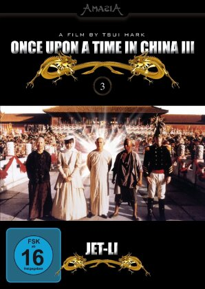 Jet Li: Once upon a time in China 3 (1993)