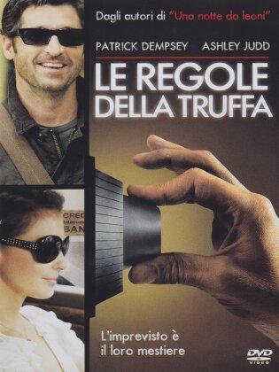 Le regole della truffa (2011)