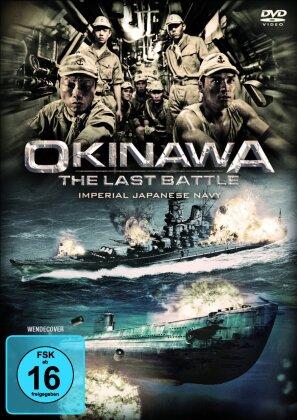 Okinawa - The Last Battle (2009)