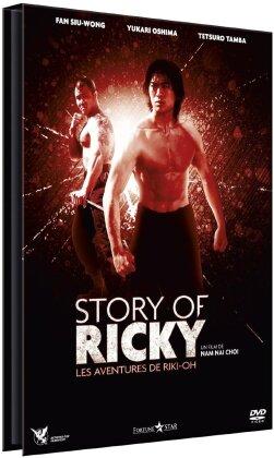Story of Ricky - Les aventures de Riki-Oh (1991)