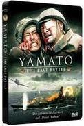 Yamato - The Last Battle (2005) (Steelbook)
