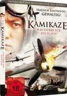 Kamikaze - Ich sterbe für Euch alle (2007) (Steelbook)