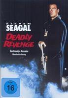 Deadly Revenge - Das Brooklyn Massaker - überarbeitete Fassung
