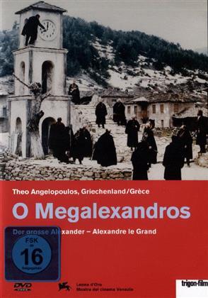 O Megalexandros - Der Grosse Alexander