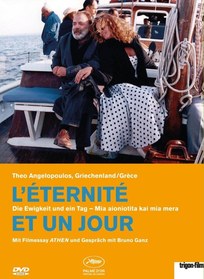 L'éternité et un jour - Mia aioniotita kai mia mera - Die Ewigkeit und ein Tag (1998) (Trigon-Film)