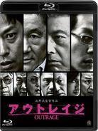 Outrage - Autoreiji (2010)