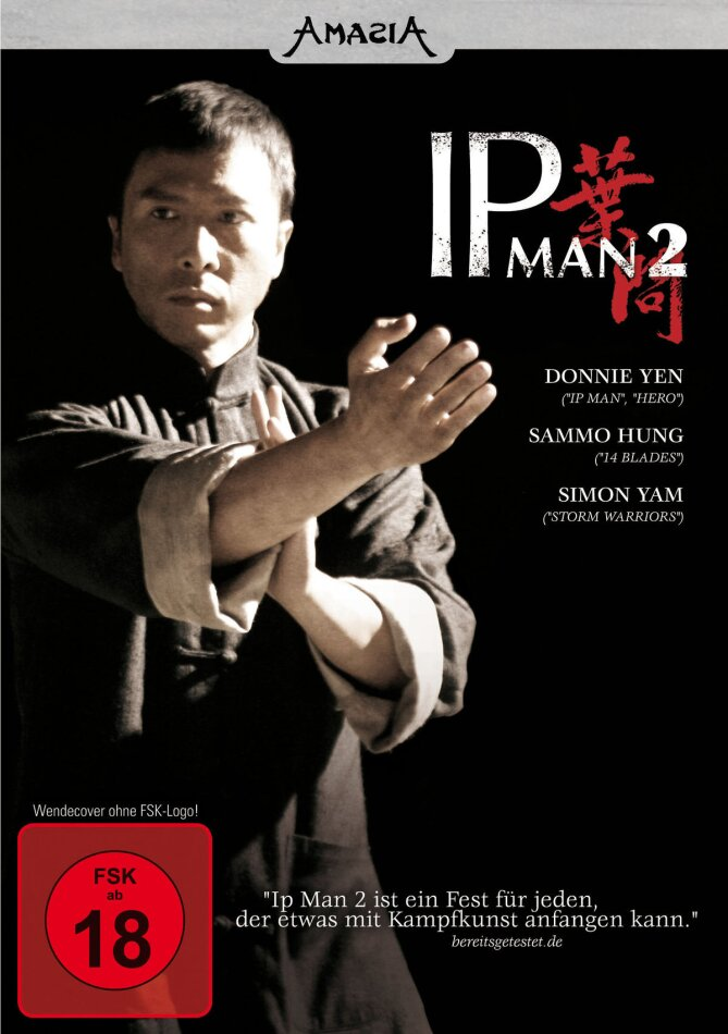 Ip Man 2 (2010) (Single Edition)