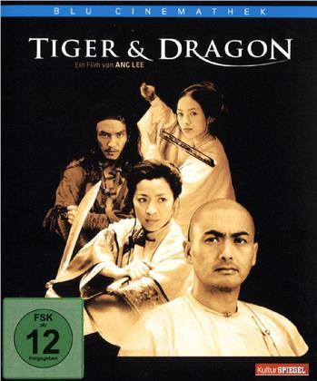 Tiger & Dragon (2000) (Blu Cinemathek)