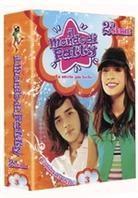 Il Mondo di Patty - 2° Serie - Vol. 3 (5 DVDs)