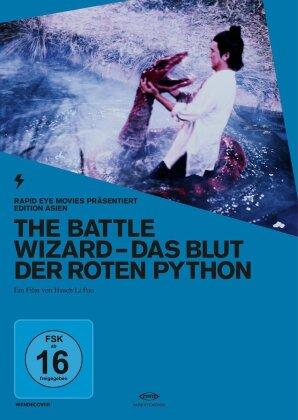 Battle Wizard - Das Blut der roten Python (1977)