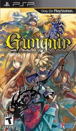 Gungnir (US-Version)