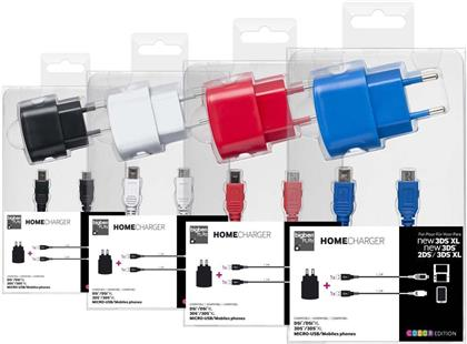 Home Charger - assorted [New 3DS XL/New 3DS/3DS XL/3DS/2DS]