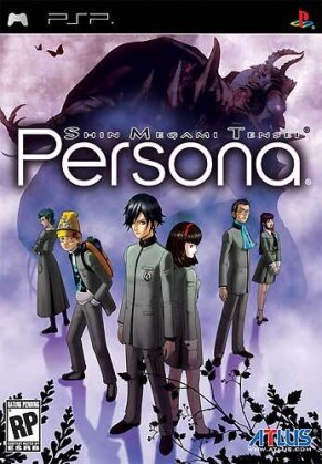 Shin Megami Tensei Persona (US-Version)