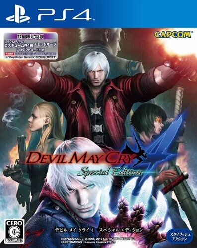 Devil May Cry 4 (JP-Version) (Édition Spéciale)