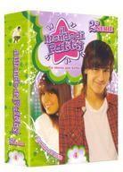 Il Mondo di Patty - 2° Serie - Vol. 4 (5 DVDs)