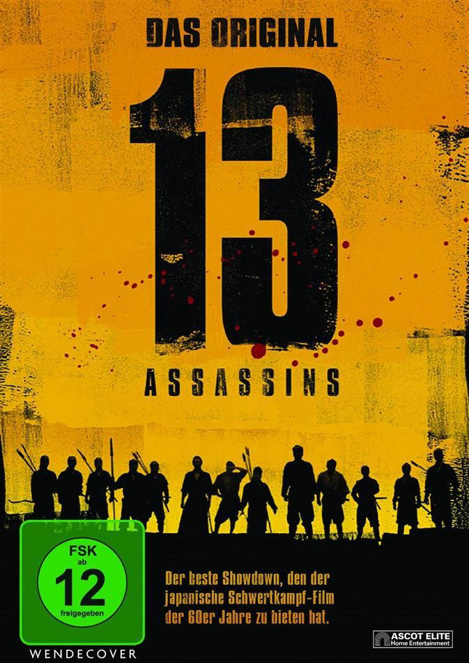 13 Assassins - Das Original (1963) (s/w)