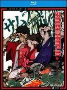 Samurai Champloo - The complete Series (Uncut, 3 Blu-rays)