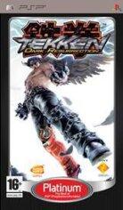 Tekken: Dark Resurrection Essentials