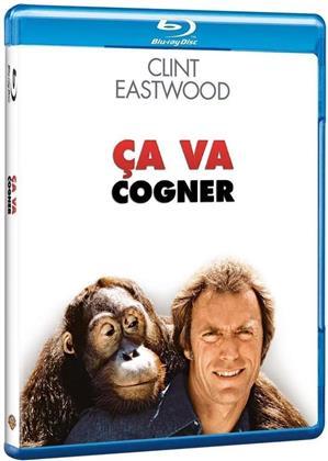 Ça va cogner (1980)