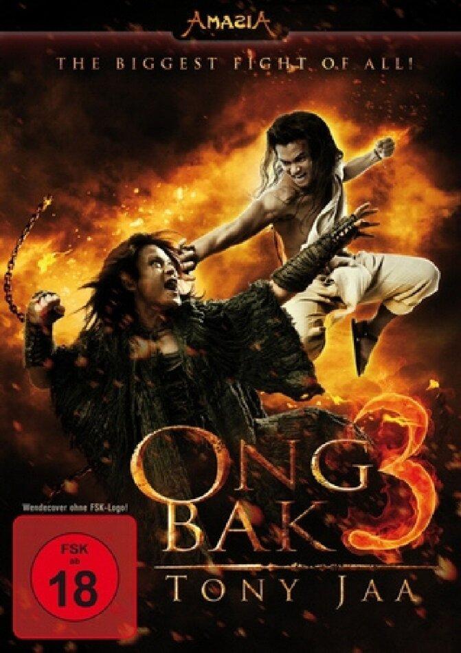 Ong Bak 3 (2010) (Single Edition)