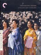 The Makioka Sisters (Criterion Collection)