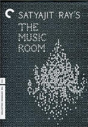 The Music Room (1958) (Criterion Collection, 2 DVDs)
