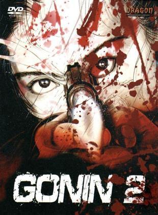 Gonin 2 (1996) (Digipack, Uncut)