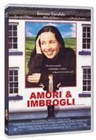 Amori & imbrogli - The matchmaker (1997)
