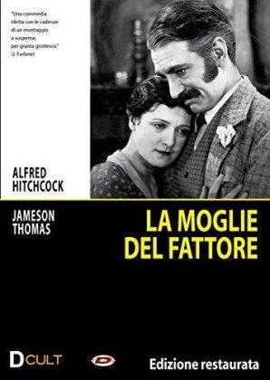La moglie del fattore (1928) (s/w, Restaurierte Fassung)