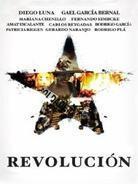 Revolution (2010)