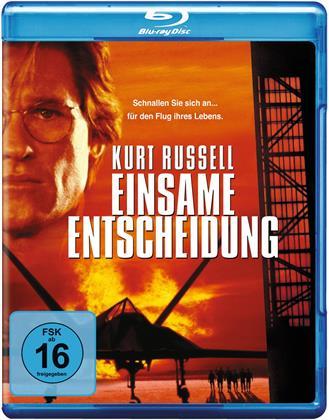 Einsame Entscheidung (1996)