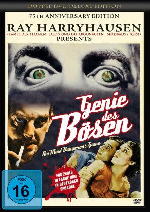 Genie des Bösen (1932) (Deluxe Edition, 2 DVDs)