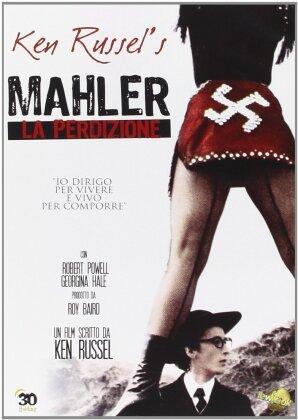 Mahler - La perdizione (1974)
